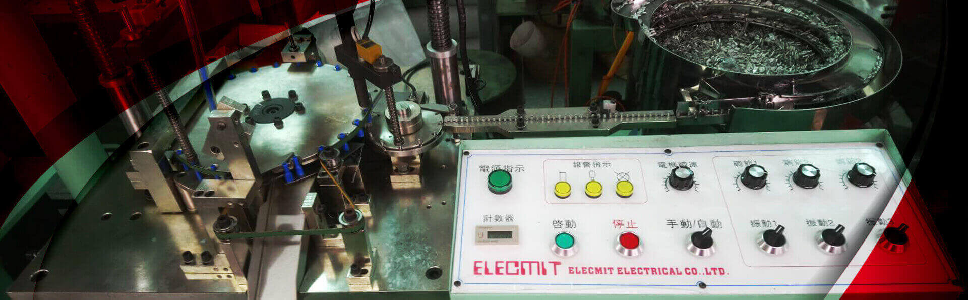 Electrical Terminals|Wiring Accessories|Elecmit Eletrical Co., Ltd.