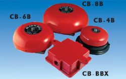 fire alarm system and rotary warning light
